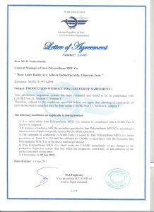 تنها دارنده گواهینامه سازمان هواپیمایی کشور (kao.cao) در تولید فوم صندلی هواپیما