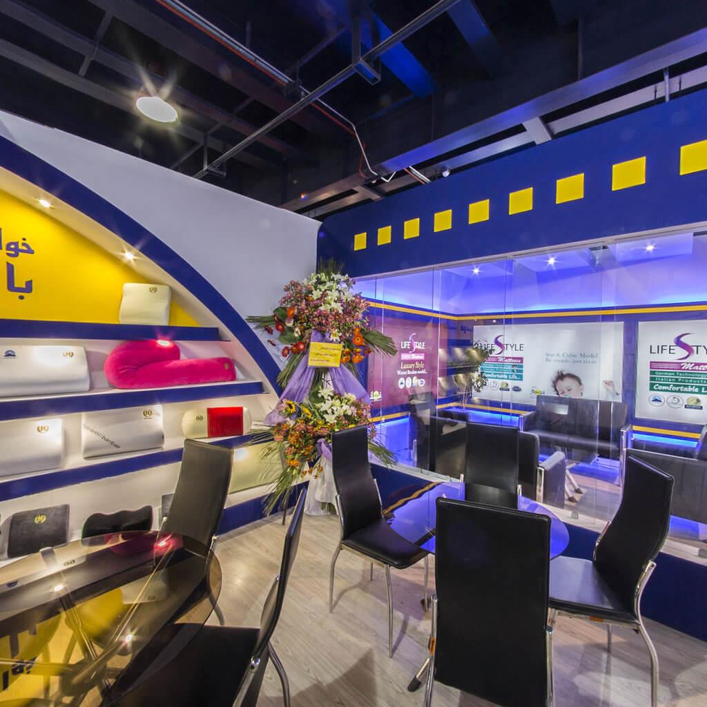 هوشمند در نمایشگاه ایران هلث