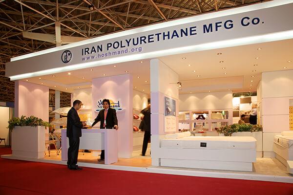 هوشمند در نمایشگاه ایران مد